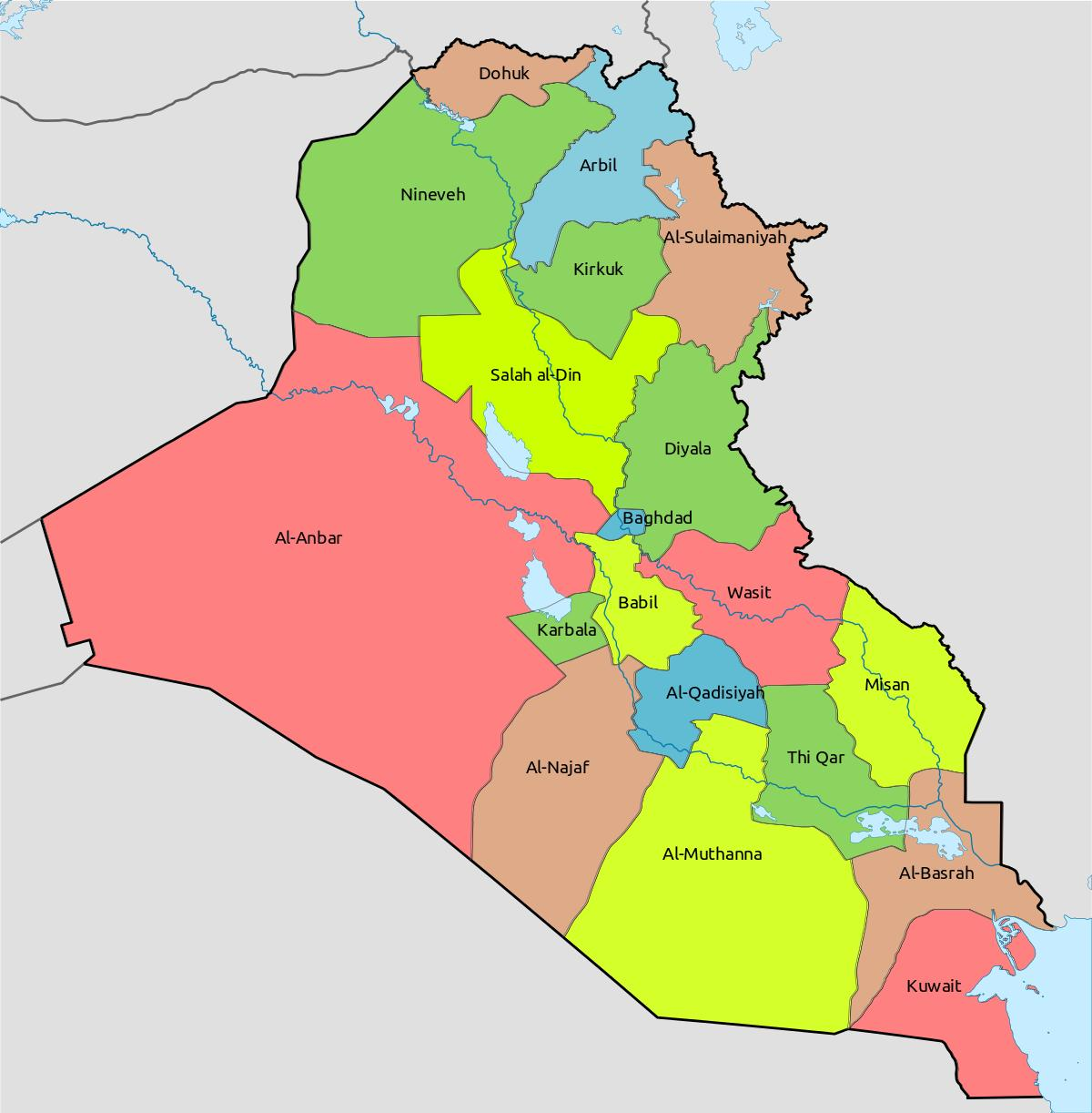 Kuwait map areas - Kuwait map with blocks (Western Asia - Asia)